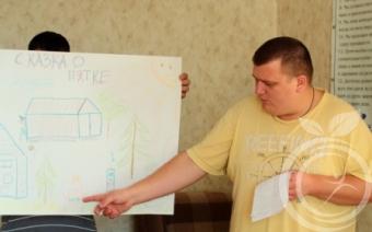 Сказкотерапия и лечение наркомании в Крыму