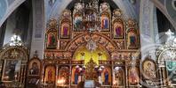 Поездка в Ялту и лечение наркомании в Крыму