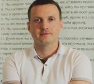 Козырь Дмитрий Андреевич
