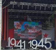 9 мая 2017 Севастополь